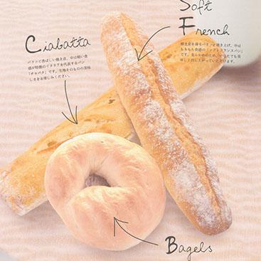 こだわりの美味しいパン