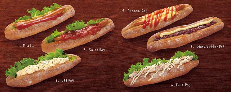 ■ French Dog フレンチドッグ
